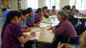 Rushmoor Healthy Living Nepali Womens Group