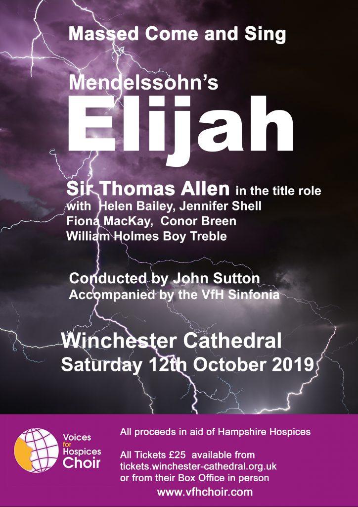 Elijah Poster Final